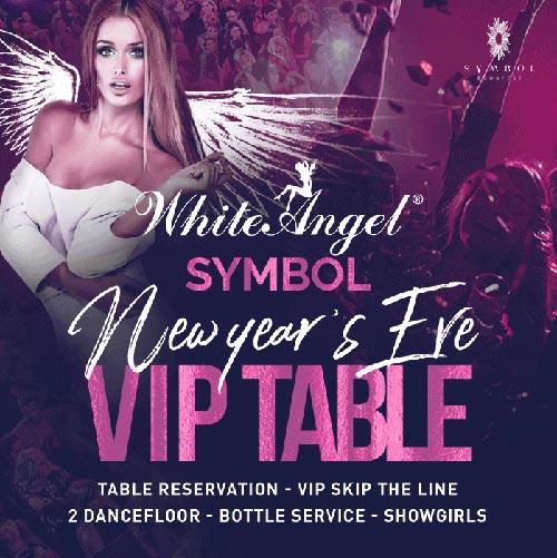 Symbol VIP Ticket